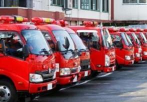 官方回应救灾车辆被收费按先收后退方式减免高速费用