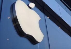 苹果研发低价iPhone售价200至300美元