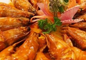 江西南美冻虾外包装检出新冠阳性冷冻海鲜还能吃吗