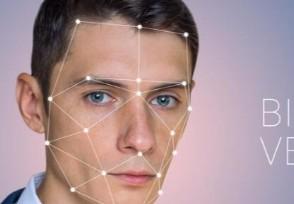 人脸信息0.5元一份有可能被用于电信诈骗犯罪行为