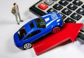官方谈新能源车下乡消费者�能享受更多优惠