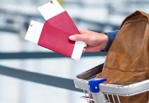 美国政府同意撤销留学生签证新规是怎么回事?