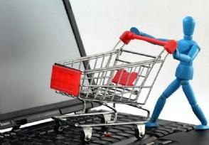 中国网购风靡冰岛疯狂采购中国商品重达五吨