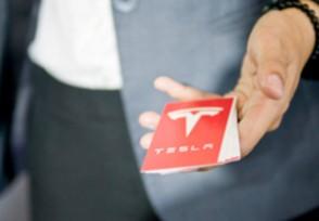 特斯拉被判误导买家被禁止重复使用类似的广告描述