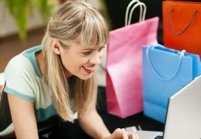 2020二季度GDP增长3.2%网上零售较快增长