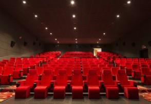 低风险区影院将恢复7月底就能去看电影啦!
