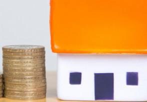 6月70城房价数据出炉 银川涨幅1.9%领跑