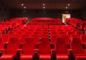 国务院通知开放影院7月电影院恢复营业【了!