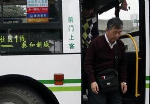 新疆昌吉所有公交停运具体恢复运营时间未公布