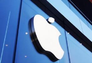 苹果或将推出手柄同时支持无线充电