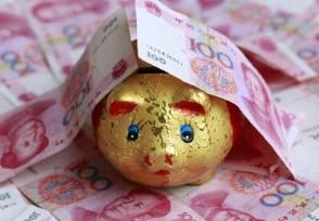 曝赵忠祥作品从90万跌价至688元低价贱卖无人要