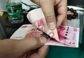 人民币可能在偷拍你这些窃照设备销售细思极恐!