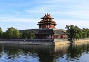 北京中风险地区清零今日起正式恢复跨省团队游