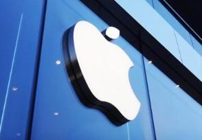 苹果背夹专利获批提前为无端口iPhone做准备!