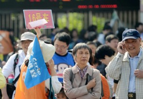 北京市恢复跨省游并将重启消费季活动