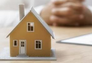 南京购房追溯两年内离婚记录买房的注意了!