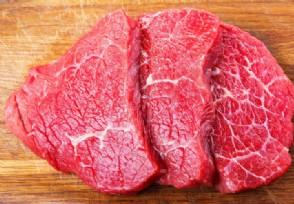 卫健委谈进口肉类核酸检测合格方可入厂生产