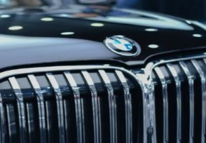 全新宝马4系成都车展亮相 预售价格为36.5万元起
