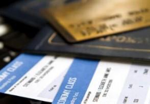8月民航将迎小高峰 暑假机票打折出售你会去旅游吗