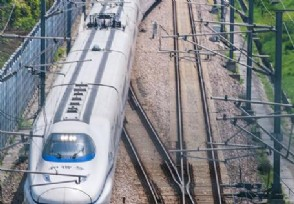 错过高铁能退钱吗 看看最新规定是怎么样的?