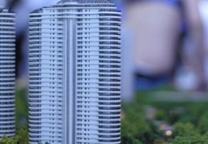 深圳按积分摇号买房 为了保障无房家庭优先购房
