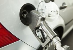 油价调整最新消息 下周五油价或继续搁浅