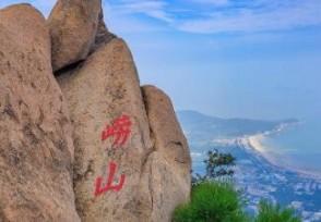 青岛12家景区免门票 崂山免票到年底