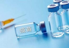 预防性疫苗最新政策医保局称不纳入基本医保