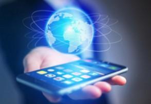 手机支持北斗功能 支持高精度应用的手机已经上市