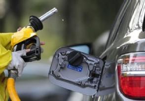 油价调整最新消息 下一轮成品油下调概率较大吗?