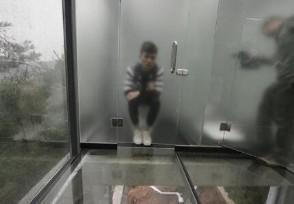 日本公园透明厕所 锁门变雾面你敢去体验吗