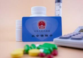 这8类药不再报销 包括预防性疫苗在内