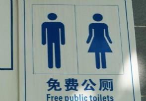 日本公园透明厕所 锁门后会自动变成雾面