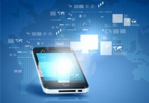 手机支持北斗功能系统功能涉及面极广