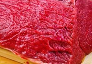 澳女子买15盘肉被骂 共花费1200美元为何会这样