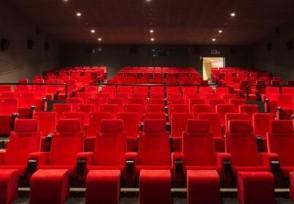 北京影院获疫情补贴 共有232家影院将获资助