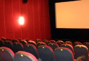 北京向影院发放补贴 2000万疫情专项补贴