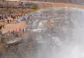 黄河壶口瀑布景区临时关闭究竟是什么原因?