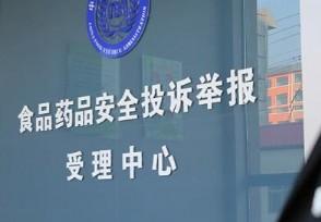 台湾将禁标健康食品以免消费者造成误解!