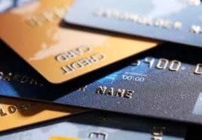 招行信用卡中心被罚因未安全保护客户信息