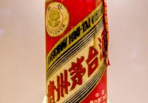 """贵州市监局约谈茅台经销商需做到这""""五个不得"""""""