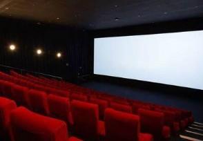 北京市补贴232家影院共2000万元你看电影了吗