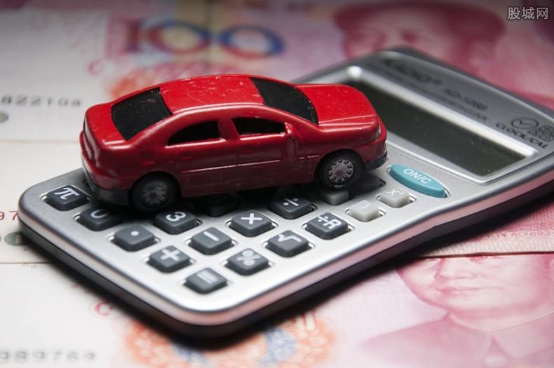 汽车购置费用