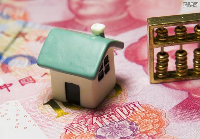 房贷一般多久批下