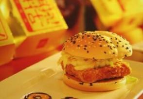 麦当劳鸡块吃出口罩已向顾客致歉并全额退款