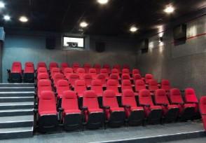 北京市补贴232家影院最高可以获得多少钱补贴?