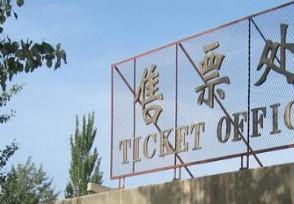 湖北A级景区对全国游客免门票一直持续到今年年底