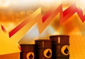 油价调整继续搁浅发改委发布最新调整消息!