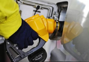 发改委谈成品油价格下一次调价是几月几号