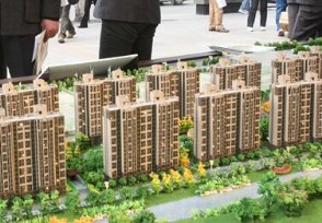深圳房价均价比北京高20%存款不够80万不准看房